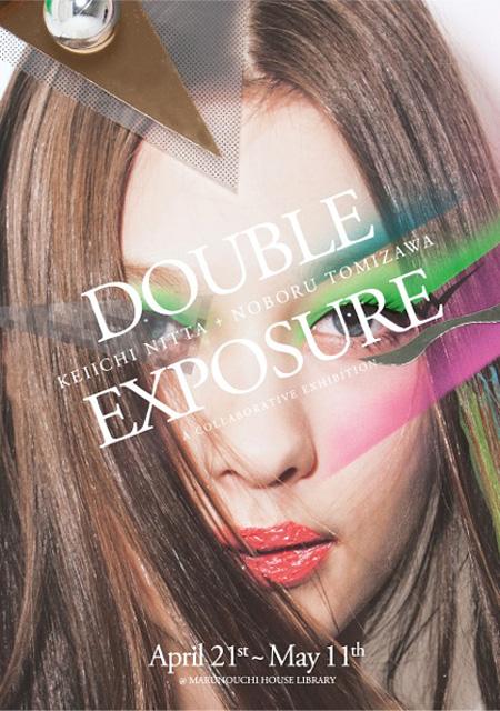『DOUBLE EXPOSURE』展メインビジュアル