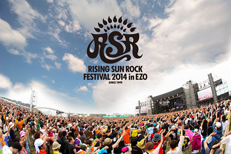 『RISING SUN ROCK FESTIVAL 2014 in EZO』イメージビジュアル 撮影:n-foto RSR team