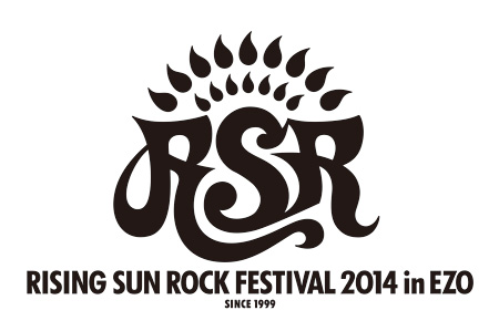 『RISING SUN ROCK FESTIVAL 2014 in EZO』ロゴ
