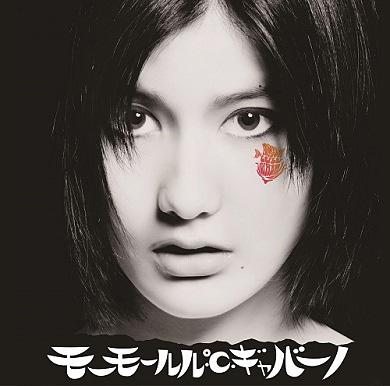 モーモールルギャバン『モーモールル・℃・ギャバーノ』ジャケット