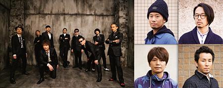 左から東京スカパラダイスオーケストラ、ASIAN KUNG-FU GENERATION