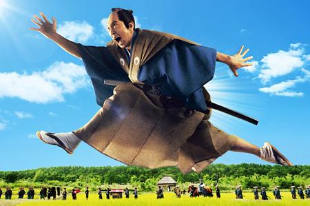 映画『超高速!参勤交代』 ©2014「超高速!参勤交代」製作委員会