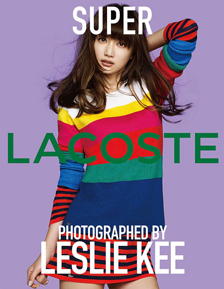 『SUPER LACOSTE PHOTOGRAPHED BY LESLIE KEE』イメージビジュアル