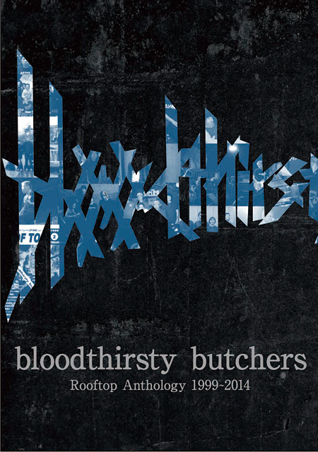 『bloodthirsty butchers Rooftop Anthology 1999~2014』表紙