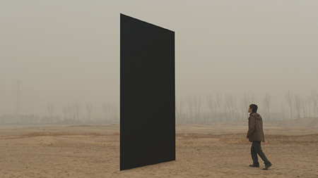 映画『黒四角』 ©2012 Black Square Film Gootime Cultural Communication Co.,Ltd