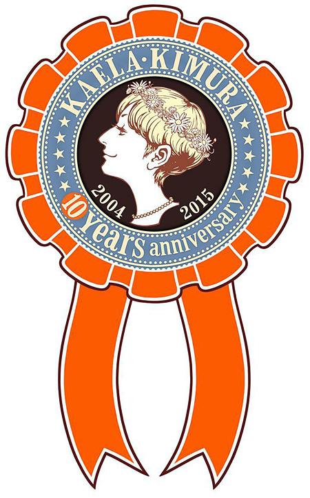 『木村カエラ 10years anniversary』ロゴ