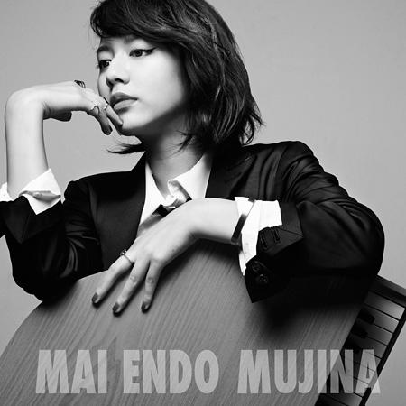 遠藤舞『MUJINA』(CD+DVD)ジャケット