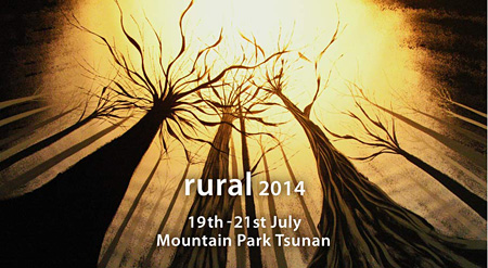 『rural 2014』メインビジュアル