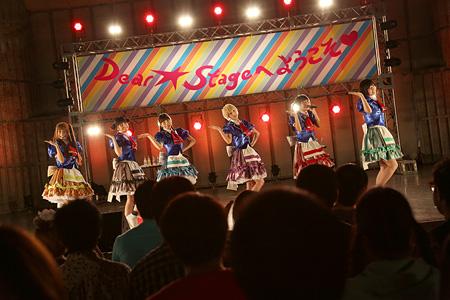 2014年5月18日に東京・日比谷野外音楽堂で開催されたライブの模様