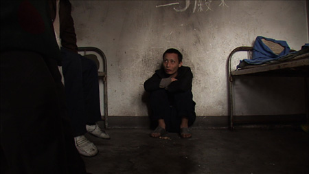 『収容病棟』 ©Wang Bing and Y. Production