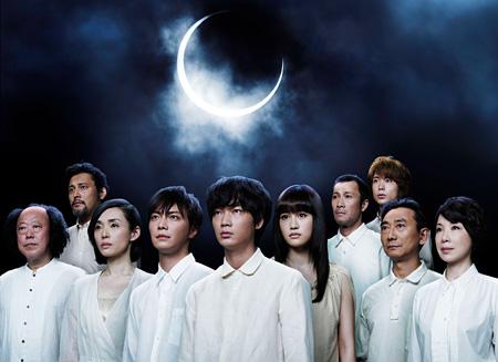 『太陽2068』メインビジュアル Photo:Minamoto Tadayuki