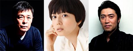 左から光石研、菊池亜希子、池田成志