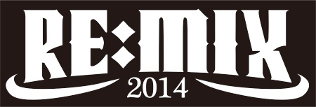 『Re:mix 2014』ロゴ