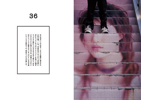 『この写真がすごい2』より ©太田正孝