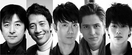 (画像:左から大高洋夫、小須田康人、藤井隆、伊礼彼方、玉置玲央)