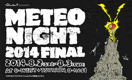 『Less Than TV present METEO NIGHT 2014』ロゴ