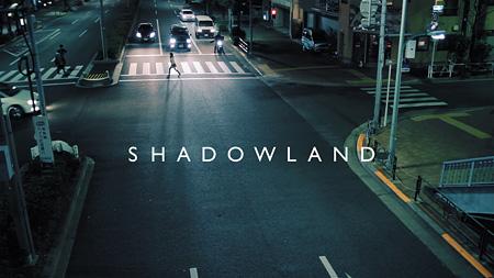 五島一浩『Shadowland』 credit: Kazuhiro Goshima