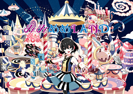 『Welcome to みみめめLAND』キーヴィジュアル