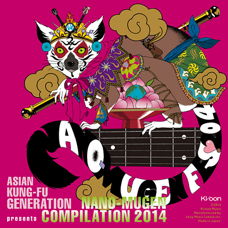 V.A.『ASIAN KUNG-FU GENERATION presents NANO-MUGEN COMPILATION 2014』ジャケット