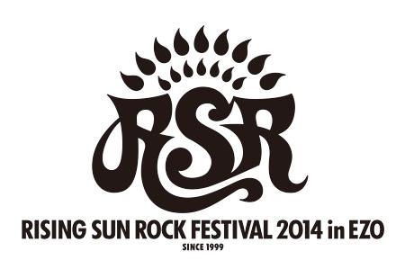 『RISING SUN ROCK FESTIVAL 2014 in EZO』ロゴ