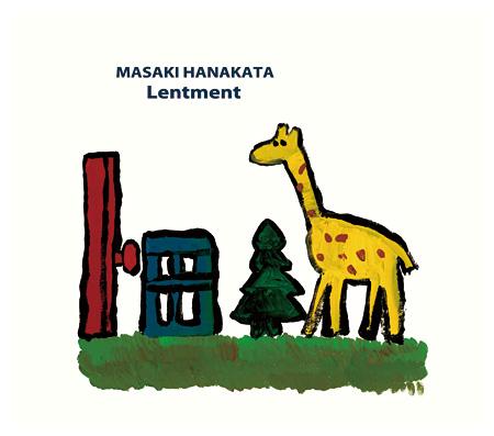 ハナカタマサキ『Lentment』ジャケット