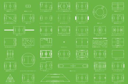 トラフ建築設計事務所『新しいスポーツ』イメージビジュアル