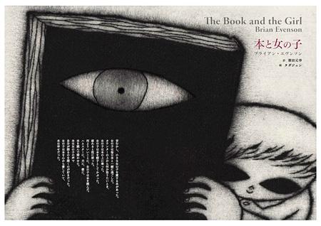 『MONKEY Vol.3』より