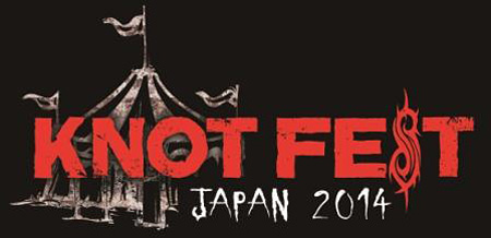 『KNOT FEST JAPAN 2014』ロゴ