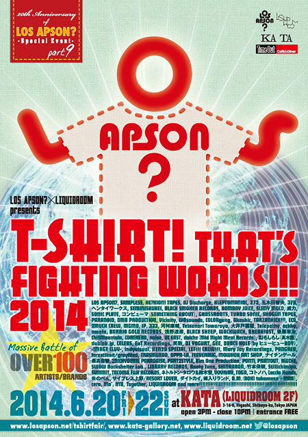 『LOS APSON?×LIQUIDROOM presents T-SHIRT! THAT'S FIGHTING WORDS!!! 2014』ビジュアル