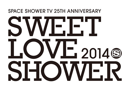 『SPACE SHOWER TV 25TH ANNIVERSARY SWEET LOVE SHOWER 2014』ロゴ