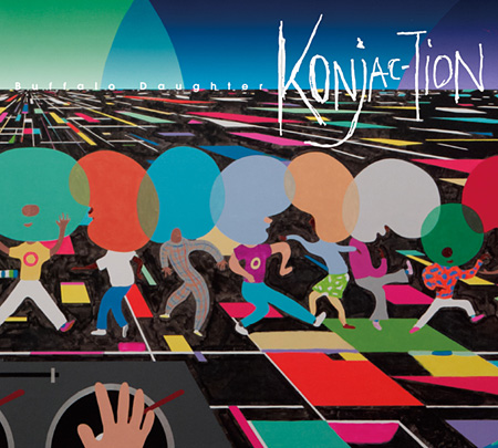 Buffalo Daughter『Konjac-tion』ジャケット