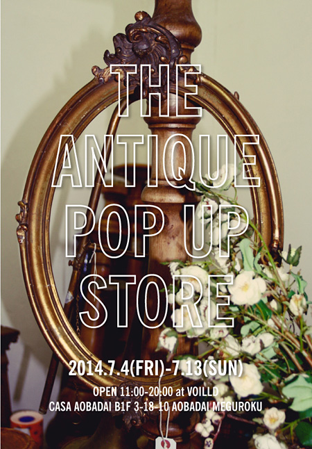『THE ANTIQUE POP UP STORE』メインビジュアル