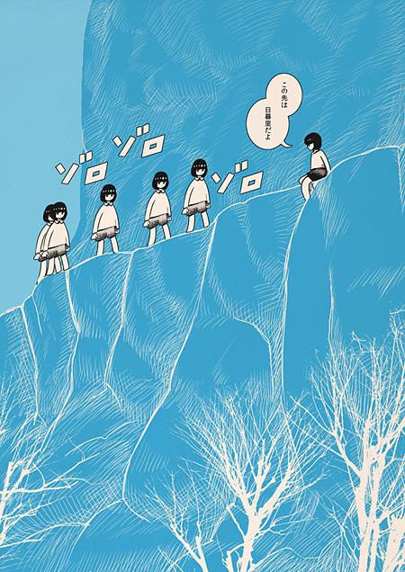 うえむら『Road to Nippori』(参考作品)Tumblr「寝る子がよく育った。」より