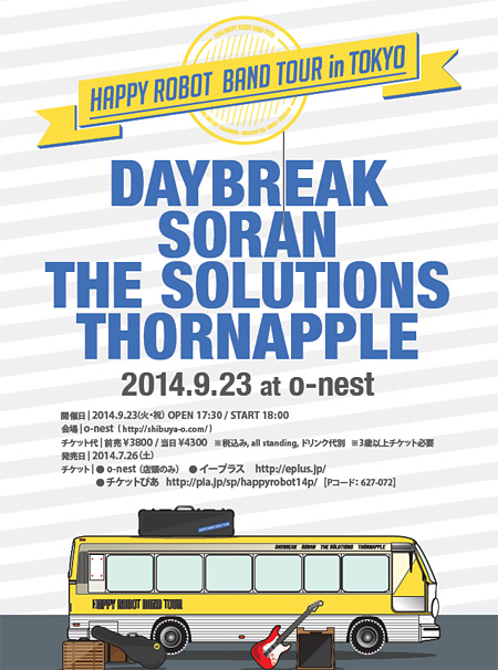 『Happy Robot Band Tour in TOKYO』フライヤー