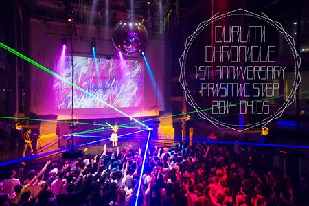 2014年4月5日に東京・渋谷WOMBで開催されたクルミクロニクルのワンマンライブより