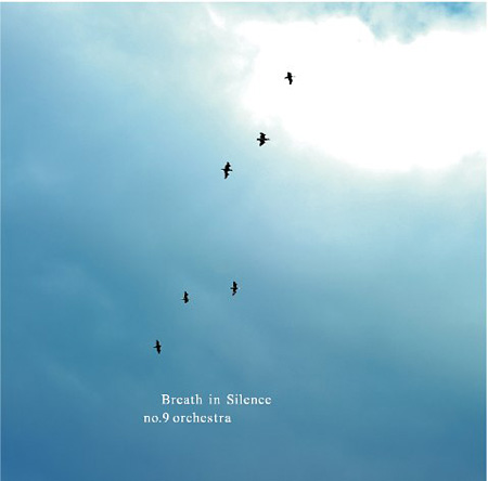 no.9 orchestra『Breath in Silence』ジャケット