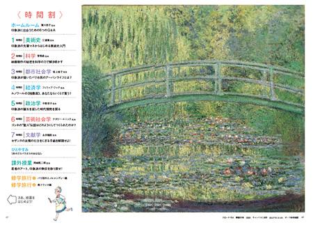『美術手帖』2014年8月号より