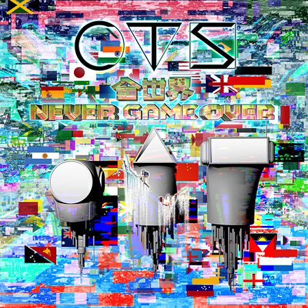 CTS『全世界 NEVER GAME OVER』ジャケット