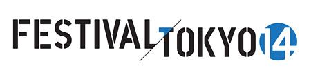『フェスティバル/トーキョー14』ロゴ