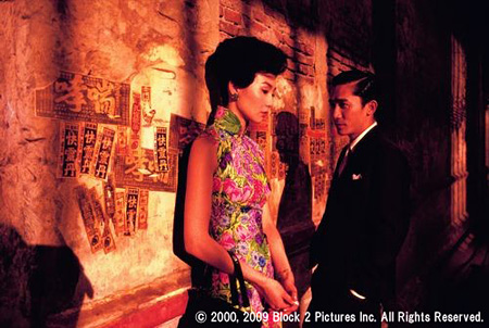 『花様年華』(監督:ウォン・カーウァイ)