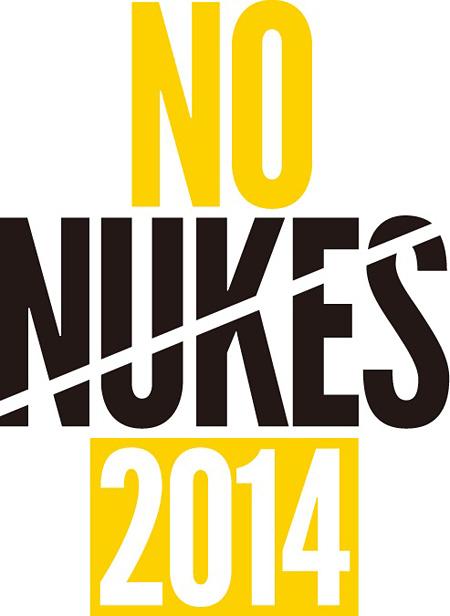 『NO NUKES 2014』ロゴ