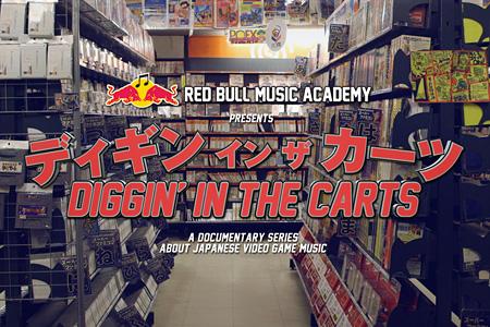 『DIGGIN' IN THE CARTS』キービジュアル