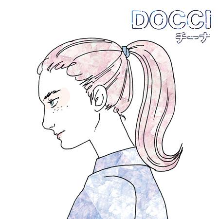 チーナ『DOCCI』ジャケット