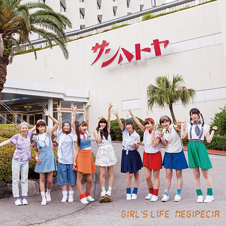Negipecia『Girl's Life』Negipecia盤 12インチアナログジャケット