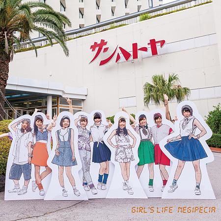Negipecia『Girl's Life』Negipecia盤ジャケット