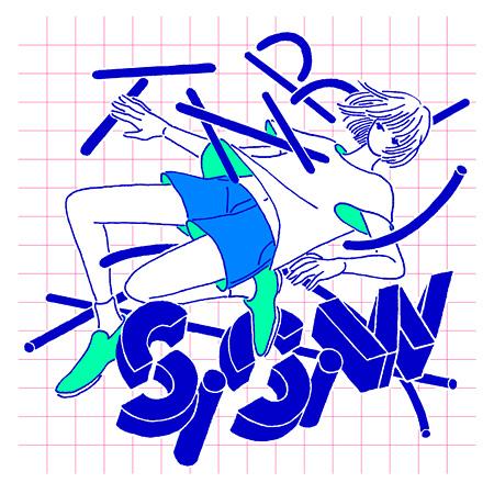 ザ・なつやすみバンド『S.S.W(スーパーサマーウィークエンダー)』ジャケット