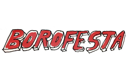 『ボロフェスタ2014』ロゴ