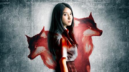 『人狼ゲーム ビーストサイド』 ©2014川上亮/AMG出版・「人狼ゲーム BEAST SIDE」製作委員会