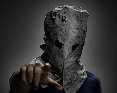 『予告犯』ビジュアル ©2015映画「予告犯」製作委員会 ©筒井哲也/集英社