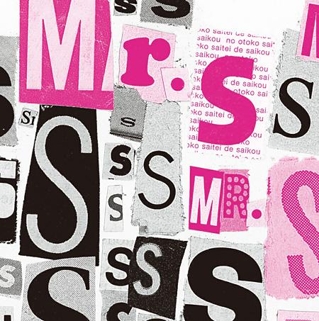 SMAP『Mr.S』キービジュアル